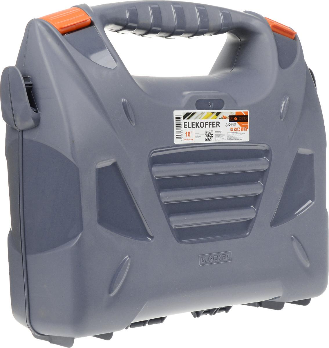 Кейс для электроинструмента Blocker Elekoffer, цвет: серый, оранжевый, 41,5 х 36,1 х 14,1 смFS-80423Кейс Blocker Elekoffer выполнен из полипропилена. Оптимальная форма подходит для размещения большинства известных домашних электроинструментов: дрели, угловой шлифовальной машины (болгарки), электролобзика, шуруповерта и многого другого. Имеются боковые зацепы для наплечного ремня.