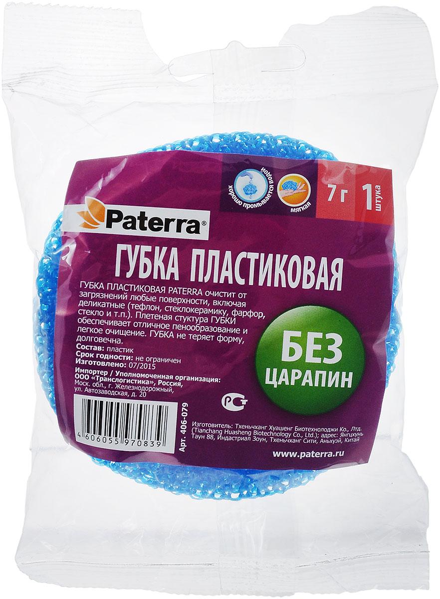 Губка для уборки Paterra, цвет: синий, диаметр 8 см406-079_синийПластиковая губка Paterra очистит от загрязнений любые поверхности, включая деликатные (тефлон, стеклокерамику, фарфор, стекло и многое другое). Плетеная структура губки обеспечивает отличное пенообразование и легкое очищение. Губка не теряет формы, долговечна.