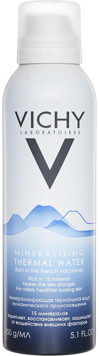 Vichy Термальная вода, 150 млFS-00897Самая высокоминерализованная вода во Франции. Её благотворное влияние на кожу связано не только с минеральным составом (17 минералов и 13 микроэлементов), но и с уникальными природными качествами. Входит в состав почти всех средств VICHY. Увлажняет, успокаивает кожу. Устраняет покраснения, раздражение, ощущение дискомфорта.