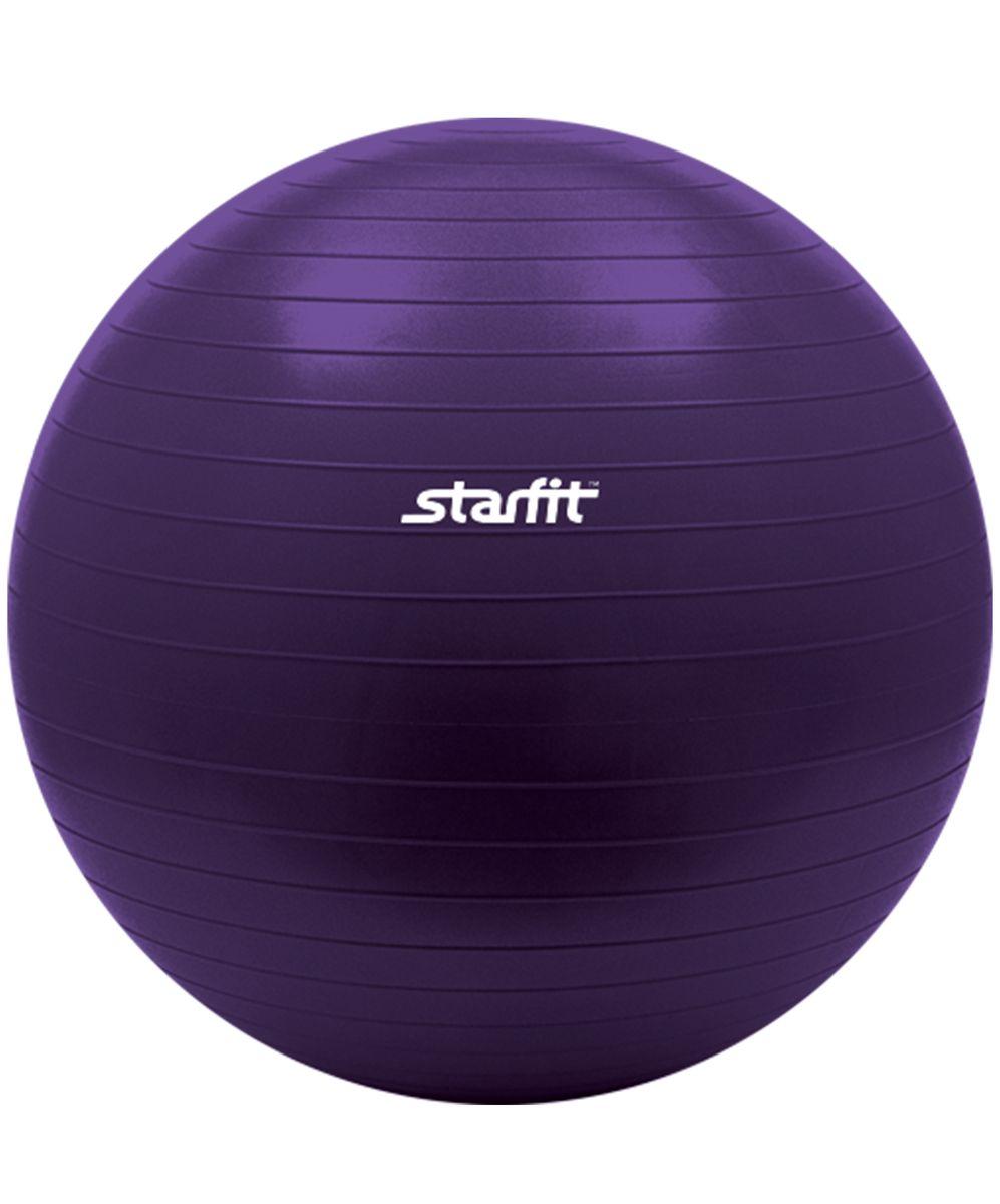 Мяч гимнастический Starfit, антивзрыв, цвет: фиолетовый, диаметр 85 смУТ-00008858Гимнастический мяч Star Fit является универсальным тренажером для всех групп мышц, помогает развить гибкость, исправить осанку, снимает чувство усталости в спине. Предназначен для гимнастических и медицинских целей в лечебных упражнениях. Прекрасно подходит для использования в домашних условиях. Данный мяч можно использовать для реабилитации после травм и операций, восстановления после перенесенного инсульта, стимуляции и релаксации мышечных тканей, улучшения кровообращения, лечении и профилактики сколиоза, при заболеваниях или повреждениях опорно-двигательного аппарата.Максимальный вес пользователя: 300 кг.УВАЖЕМЫЕ КЛИЕНТЫ!Обращаем ваше внимание на тот факт, что мяч поставляется в сдутом виде. Насос не входит в комплект.