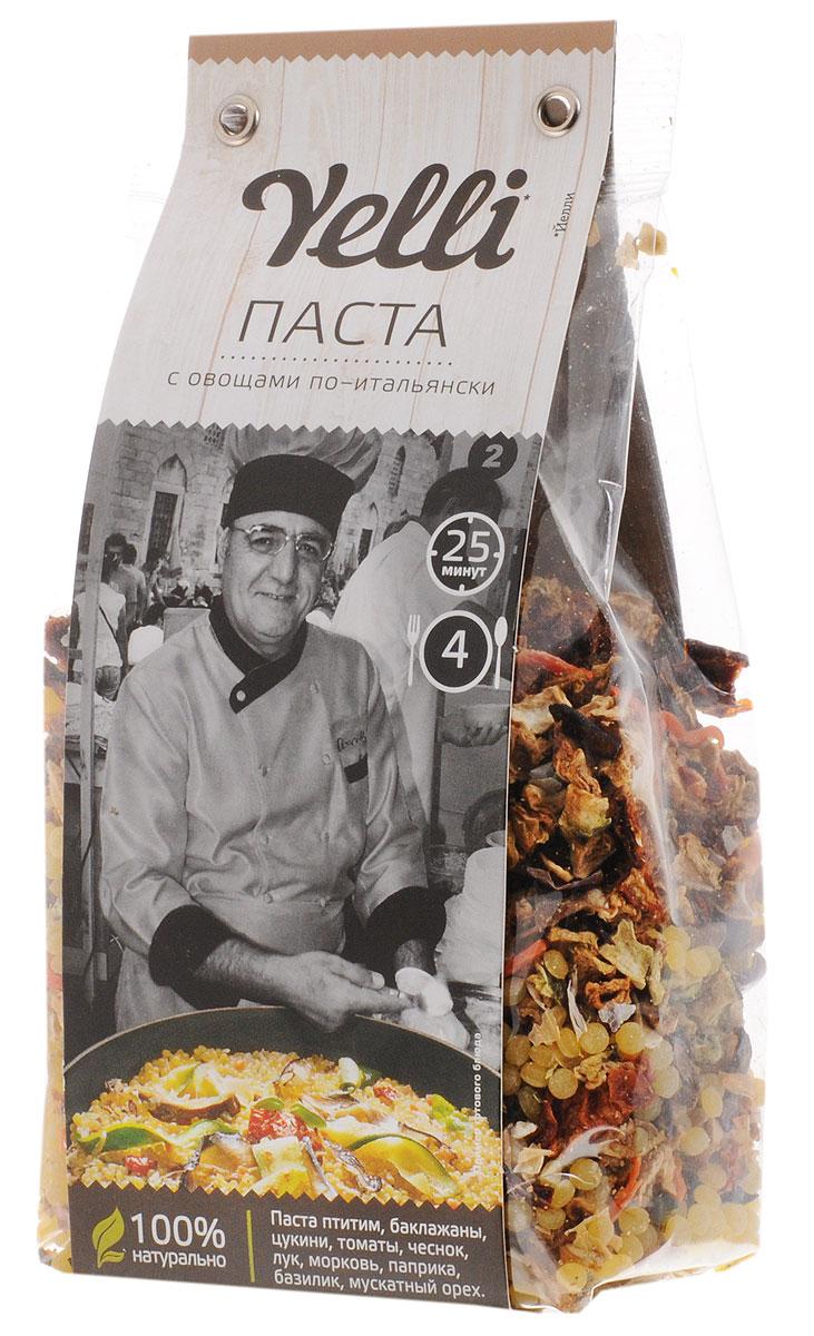 Yelli паста с овощами по-итальянски, 250 г0120710Паста с овощами по-итальянски — лёгкое в приготовлении блюдо из оригинальной мелкой пасты и овощей. Паста — традиционное итальянское блюдо, потрясающее разнообразием вкусов. Оригинальная мелкая паста из твёрдых сортов пшеницы прекрасно гармонирует с любимыми итальянцами овощами и приправами. Пармезан дополнит это блюдо — добавьте его в конце приготовления.