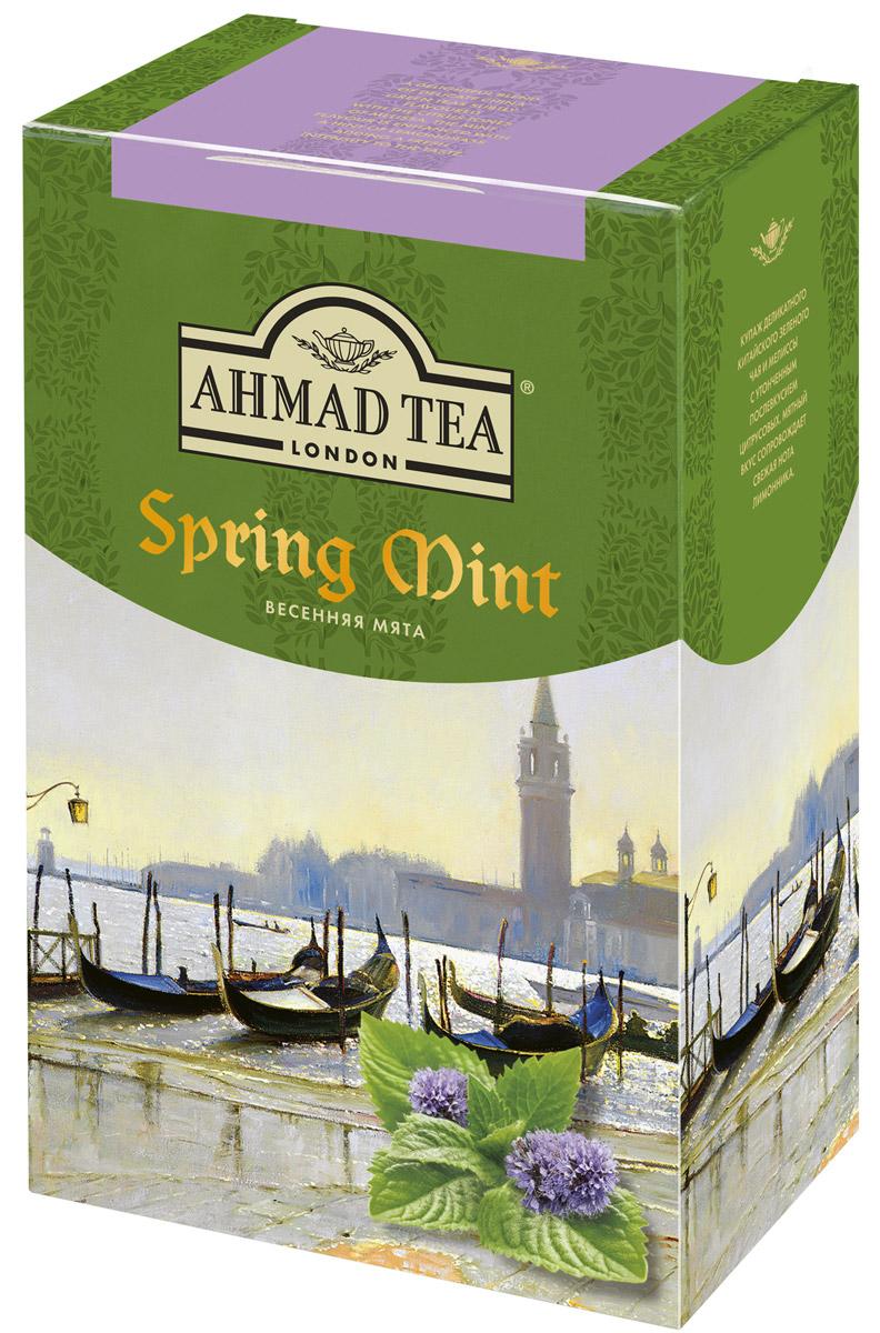 Ahmad Tea Spring Mint зеленый листовой чай, 75 г compi 6 spring large chrysanthemum tea 50 g the health care chinese herbal gift flower tea herb bag