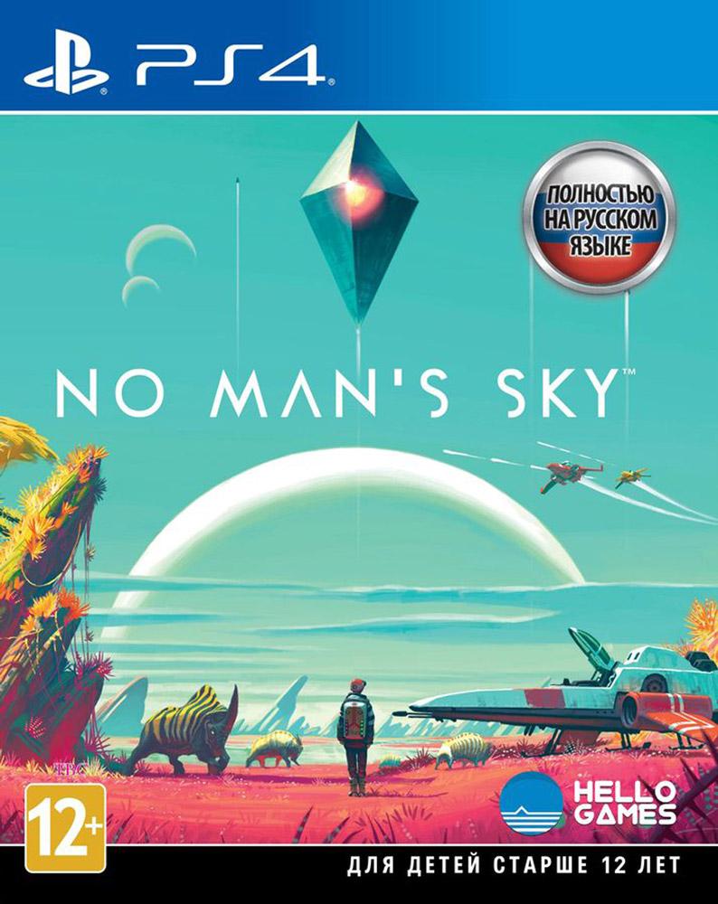 No Man's Sky (PS4)