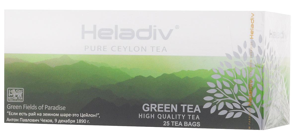 Heladiv Green Tea чай зеленый в пакетиках, 25 шт101246Превосходный зеленый чай Heladiv обладает приятным насыщенным вкусом, изысканным ароматом и настоем золотистого цвета.