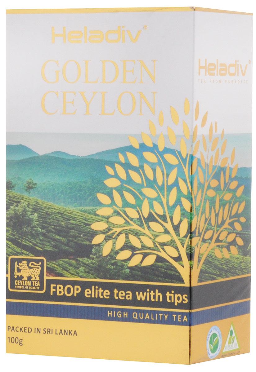 Heladiv Golden Ceylon Fbop Elit Tea With Tips чай черный листовой, 100 г101246Heladiv Golden Ceylon - эксклюзивный сорт черного чая высшей категории, в состав которого входят только верхние листья со значительной примесью листовых почек - типсов. Крупнолистовой чай, собранный на элитных плантациях Шри-Ланки. FBOP Elit tea with tips мягкий и в то же время достаточно терпкий с уникальным ароматом позволит вам насладится магией Золотого Цейлона.