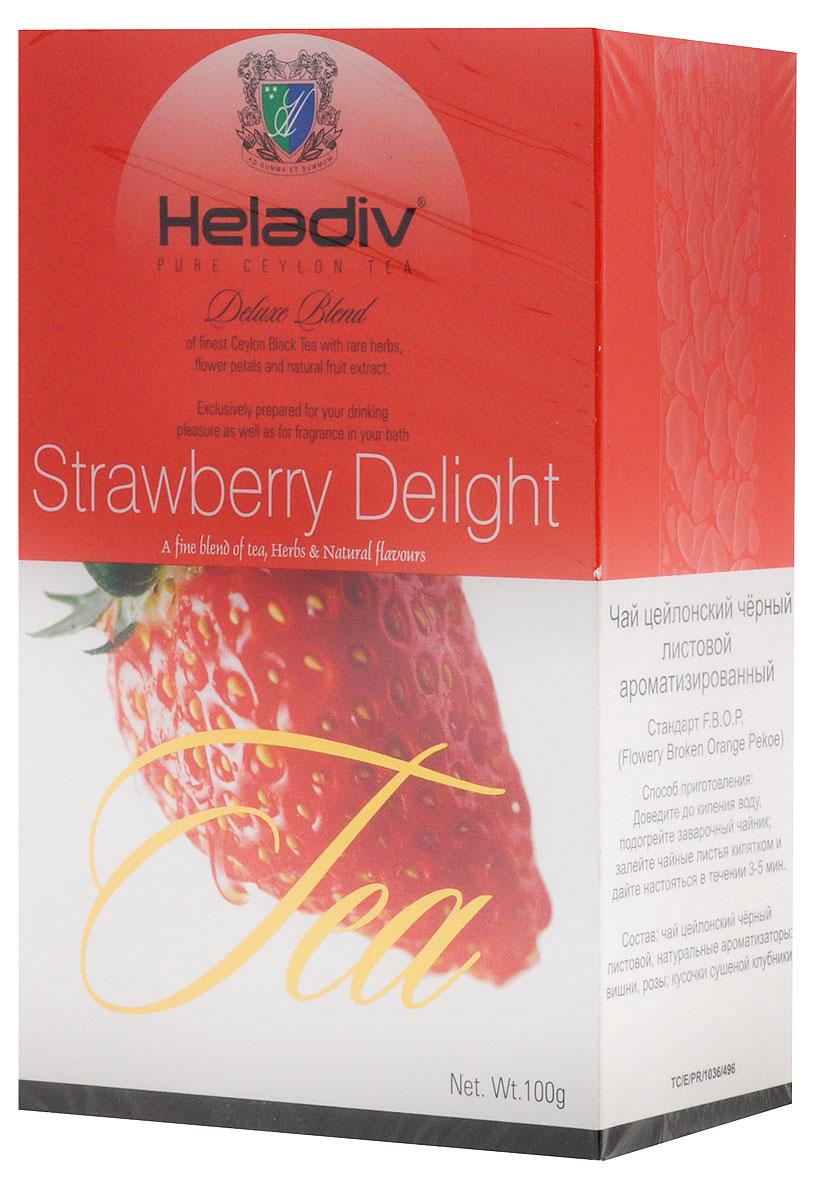 Heladiv Strowberry Delight чай черный листовой с ароматом клубники, 100 г0120710Heladiv Strowberry Delight - это резаный черный байховый чай с травами, цветами, натуральными ароматизаторами и кусочками клубники. Напиток подарит вам отличный вкус и заряд бодрости на весь день.