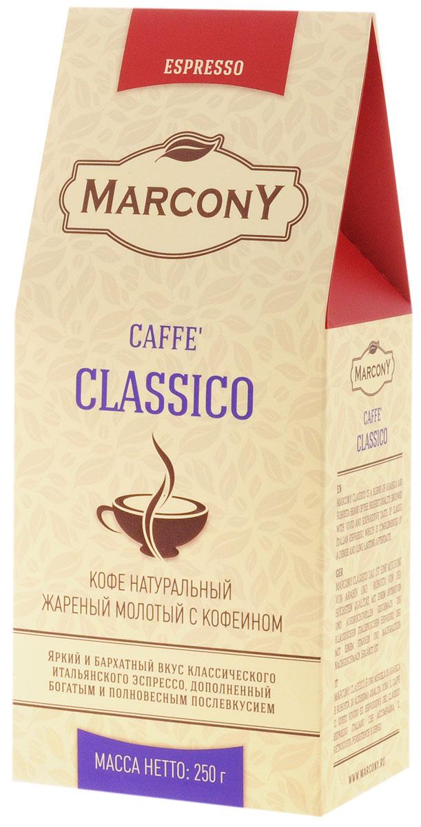 Marcony Espresso Caffe Classico кофе молотый, 250 г0120710Классический итальянский эспрессо Espresso Caffe Classico - это терпкий и насыщенный вкус. бодрящий аромат и обязательно густая пенка с золотистым отливом. Или, как ее называют сами итальянцы, крема. Отбирая и компилируя зерна с лучших мировых плантаций, эксперты Marcony создают кофейные композиции специально для истинных ценителей классического итальянского эспрессо.Marcony Espresso Caffe Classico - это смесь арабики и робусты высочайшего качества, обладающая ярким и бархатным вкусом, который прекрасно дополнен богатым и полновесным послевкусием.