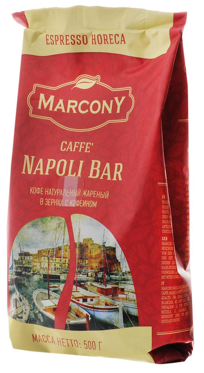 Marcony Espresso HoReCa Caffe Napoli Bar кофе в зернах, 500 г0120710Marcony Napoli Bar – это смесь арабики и робусты высочайшего качества. Плотный и хорошо сбалансированный напиток, во вкусе которого преобладают насыщенные тона лесных орехов и карамели. Долгоиграющее послевкусие с оттенками темного шоколада.