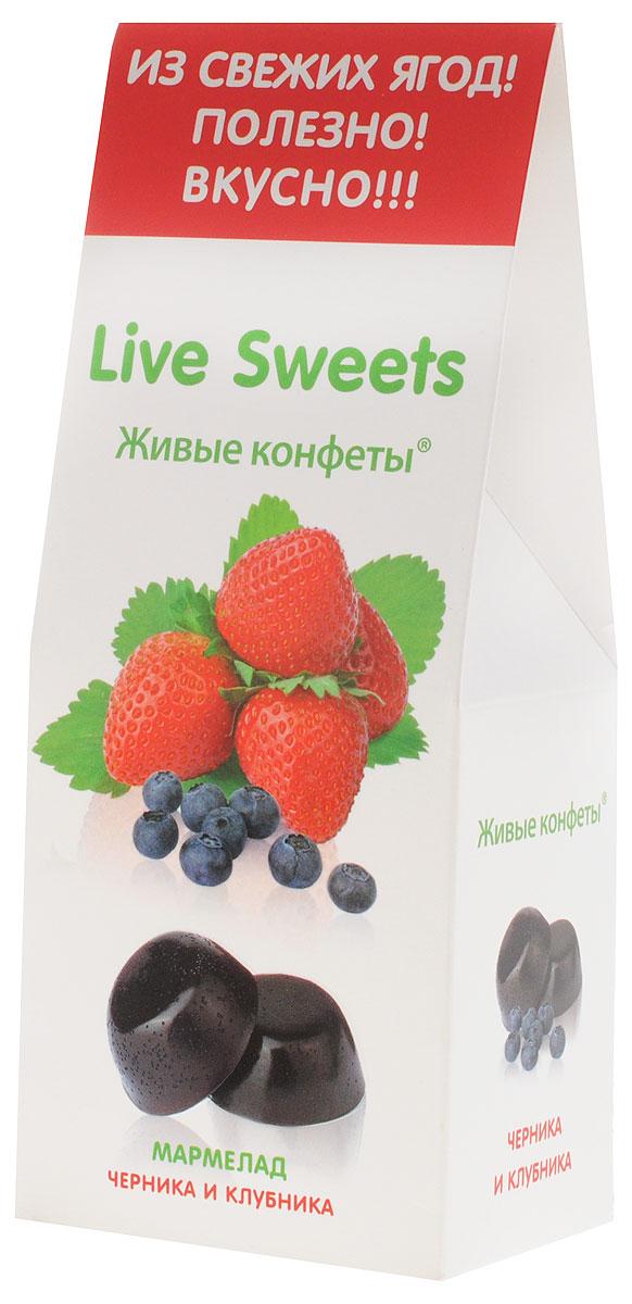 Live Sweets Черника и клубника мармелад желейный, 170 г0120710Желейный мармелад Live Sweets - полезная альтернатива обычным сладостям. Он произведен по специальной технологии, позволяющей сохранить все полезные свойства используемых ингредиентов. Состоит исключительно из натуральных ингредиентов, богатых витаминами и растительной клетчаткой.