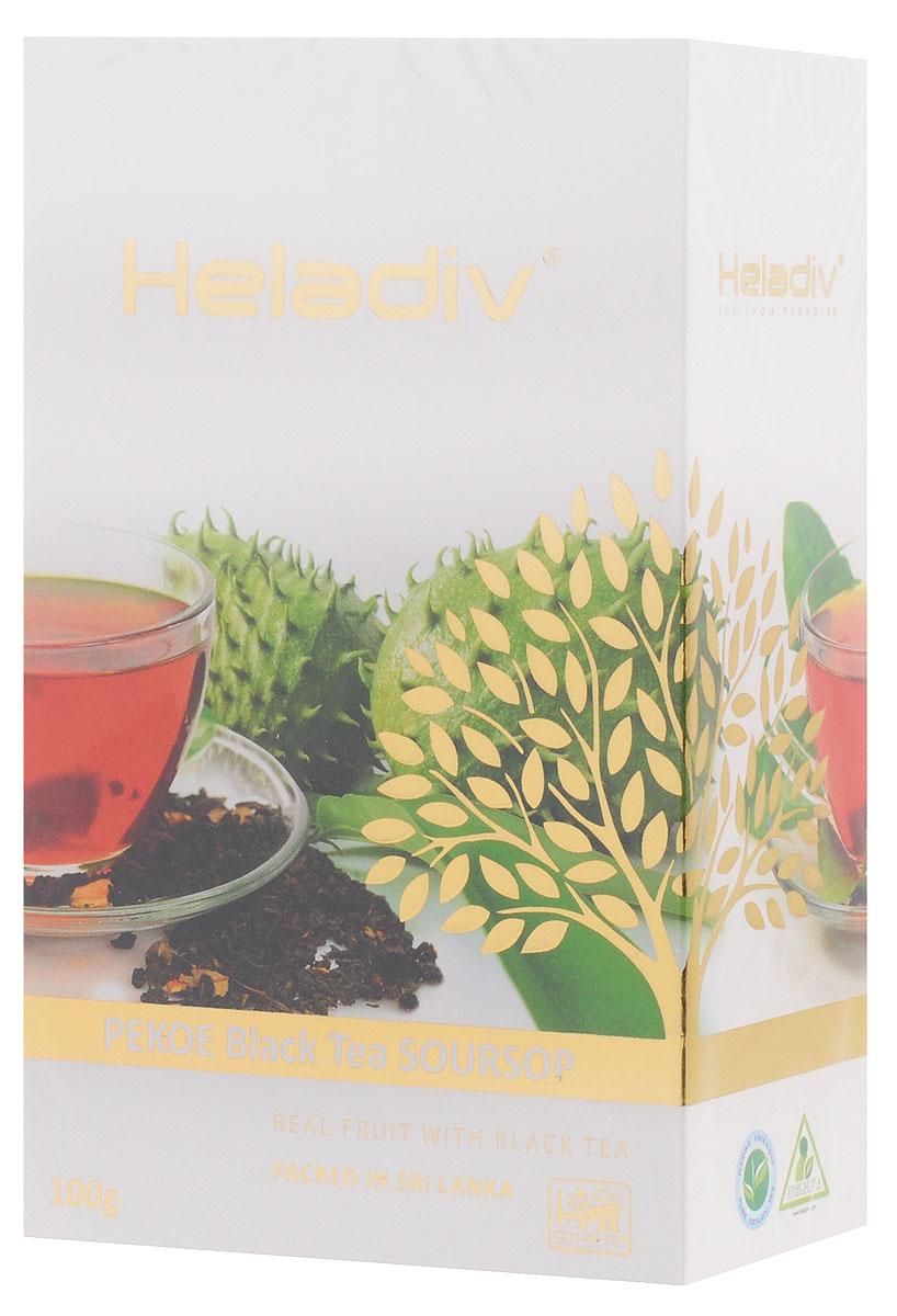 Heladiv Peko Soursop Black Tea чай черный с саусепом листовой, 100 г101246Heladiv Peko Soursop - черный чай крупнолистовой стандарт РЕКОЕ с добавлением фрукта саусеп. Необыкновенный аромат черного цейлонского чая и тропического фрукта оставит экзотическое послевкусие в течение всего дня.