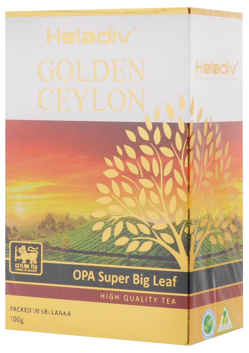 Heladiv Golden Ceylon Opa Super Big Leaf чай черный листовой, 100 г0120710Heladiv Golden Ceylon - черный крупнолистовой чай высшей категории, собранный на лучших плантациях Шри-Ланки. Этот чай со свежим и в то же время крепким вкусом позволит вам ощутить гармонию, рожденную из прохлады высокогорных плато и зноя освещенных солнцем горных склонов Цейлона. Крепкий настой красного оттенка с золотистым отливом, уникальным вкусом и освежающим ароматом стал непременным атрибутом традиционного английского завтрака.