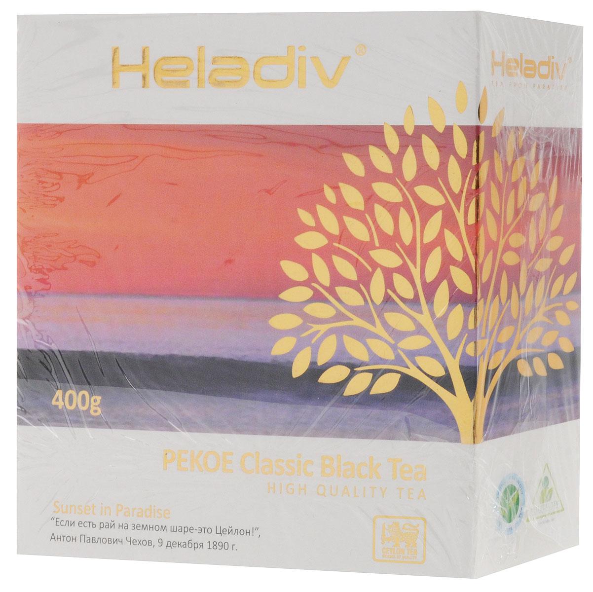Heladiv Pekoe чай черный листовой, 400 г4791007010715Heladiv Pekoe - крепкий тонизирующий чай ПЕКО из молодых, специально скрученных верхних листьев. Для усиления его тонизирующих свойств отборный крупный лист подвергают специальной обработке. Обладает насыщенным медным прозрачным настоем и слегка терпким вкусом.
