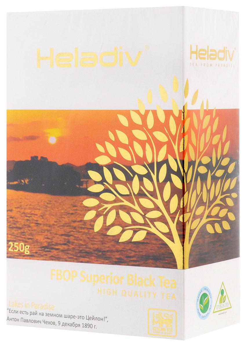 Heladiv FBOP Superior чай черный листовой с типсами, 250 г4791007008712Heladiv FBOP Superior - резаный черный байховый чай, содержащий не слишком скрученные листья со значительной примесью листовых почек - типсов. Содержание типсов придает этому чаю дополнительный аромат и вкус, они являются природным источником антиоксидантов. Данный напиток обладает приятным, насыщенным вкусом, изысканным ароматом и настоем темного цвета.