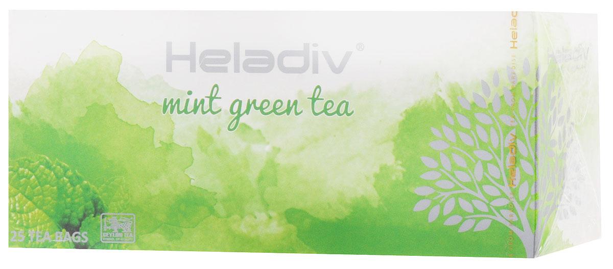 Heladiv Mint Чай зеленый в пакетиках с ароматом мяты, 25 шт0120710Сочетание элитного цейлонского чая с ароматом мяты в Heladiv Mint подарит вам незабываемое ощущение легкости. Пакетированный зеленый чай обладает приятным вкусом, насыщенным ароматом мяты и ярким настоем.