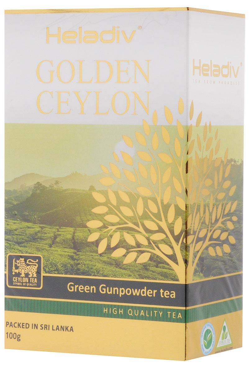 Heladiv Golden Ceylon Green Gunpowder чай зеленый листовой, 100 г0120710Heladiv Golden Ceylon Green Gunpowder - зеленый крупнолистовой чай высшей категории с насыщенным терпким вкусом и изысканным ароматом. Мягкий золотистый настой напитка помогает расслабиться и почувствовать умиротворение после длинного насыщенного дня. Green Gunpowder прекрасно тонизирует, содержит множество полезных минералов и витаминов. Отличный помощник для тех, кто следит за своим здоровьем и фигурой.