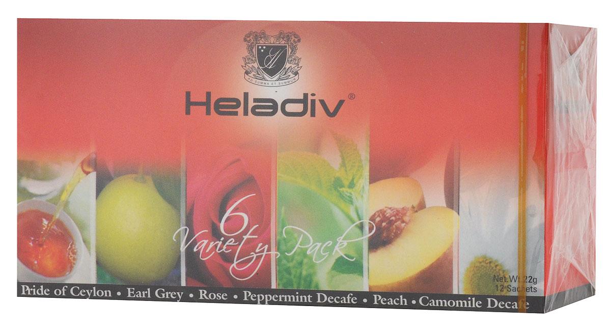 Heladiv Ассорти 6 вкусов чай в пакетиках, 12 шт4791007006145Heladiv Аssorti - это сочетание элитного черного цейлонского чая с насыщенным ароматом бергамота, лимона и персика, а также травяных чаев из ромашки и мяты. Он подарит вам незабываемое ощущение легкости. Пакетированный черный чай Heladiv обладает приятным вкусом и ярким настоем.Чай упакован в фольгированные конвертики. В ассортименте:Чай ароматизированный бергамотомЧай ароматизированный лимономЧай ароматизированный персикомТравяной чай из лепестков ромашкиТравяной чай из листьев мятыЭлитный цейлонский черный чай без добавок.