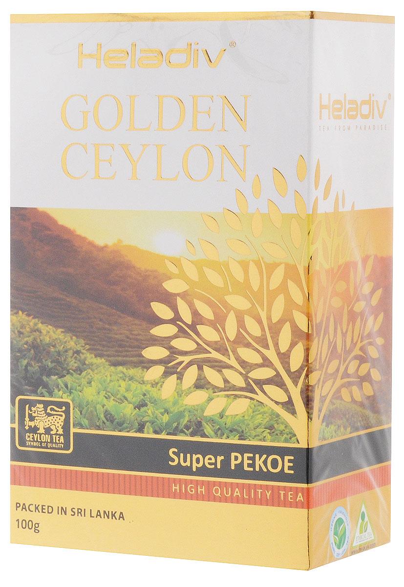 Heladiv Golden Ceylon Super Pekoe чай черный листовой, 100 г101246Heladiv Golden Ceylon Super Pekoe - эксклюзивный сорт черного чая высшей категории, в состав которого входят только верхние листочки, собранные на элитных плантациях Шри Ланки. Этот крепкий настой с мягким, деликатным вкусом и насыщенным ароматом создает отличный настрой на весь день, заряжает положительными эмоциями.