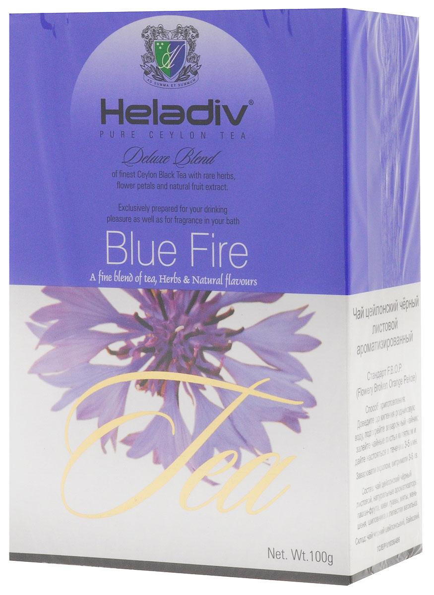 Heladiv Blue Fire чай черный с ароматом василька, 100 г4791007004813Heladiv Blue Fire - черный байховый чай, содержащий натуральные ароматизаторы киви, гуавы, мяты, женьшеня, шиповника и лепестки василька. Лечебные свойства василька были известны еще в Древней Греции. Цветок обладает противомикробными и оздоровляющими свойствами.