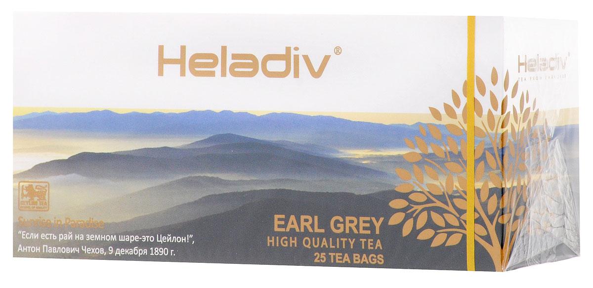 Heladiv Earl Grey чай черный с ароматом бергамота в пакетиках, 25 шт0120710Heladiv Earl Grey - изысканный, насыщенный цейлонский черный чай с цитрусовыми нотками. Классический терпкий вкус с легким пряно-бальзамическим ароматом итальянского бергамота и настоем темного цвета.