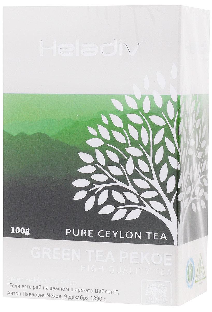 Heladiv Green Tea Pekoe чай зеленый листовой, 100 г0120710Heladiv Green Tea - крупнолистовой байховый (РЕКОЕ) зеленый чай. Он обладает приятным насыщенным вкусом, изысканным ароматом и настоем золотистого цвета.