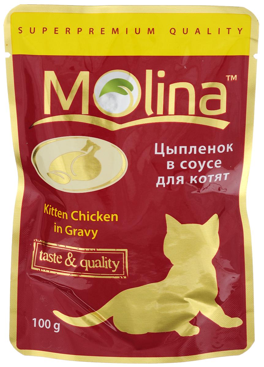 Консервы для котят Molina, с цыпленком в соусе, 100 г0120710Консервы для котят Molina - это высококачественный, сбалансированный, натуральный продукт, который содержит все необходимые компоненты, обеспечивающие организм ваших питомцев энергией, витаминами и минеральными веществам, необходимыми для здорового роста и развития. Консервы изготовлены из натурального мяса цыпленка в ароматном соусе.Консервы Molina - польза натуральных ингредиентов для долгой и здоровой жизни вашего питомца.Товар сертифицирован.