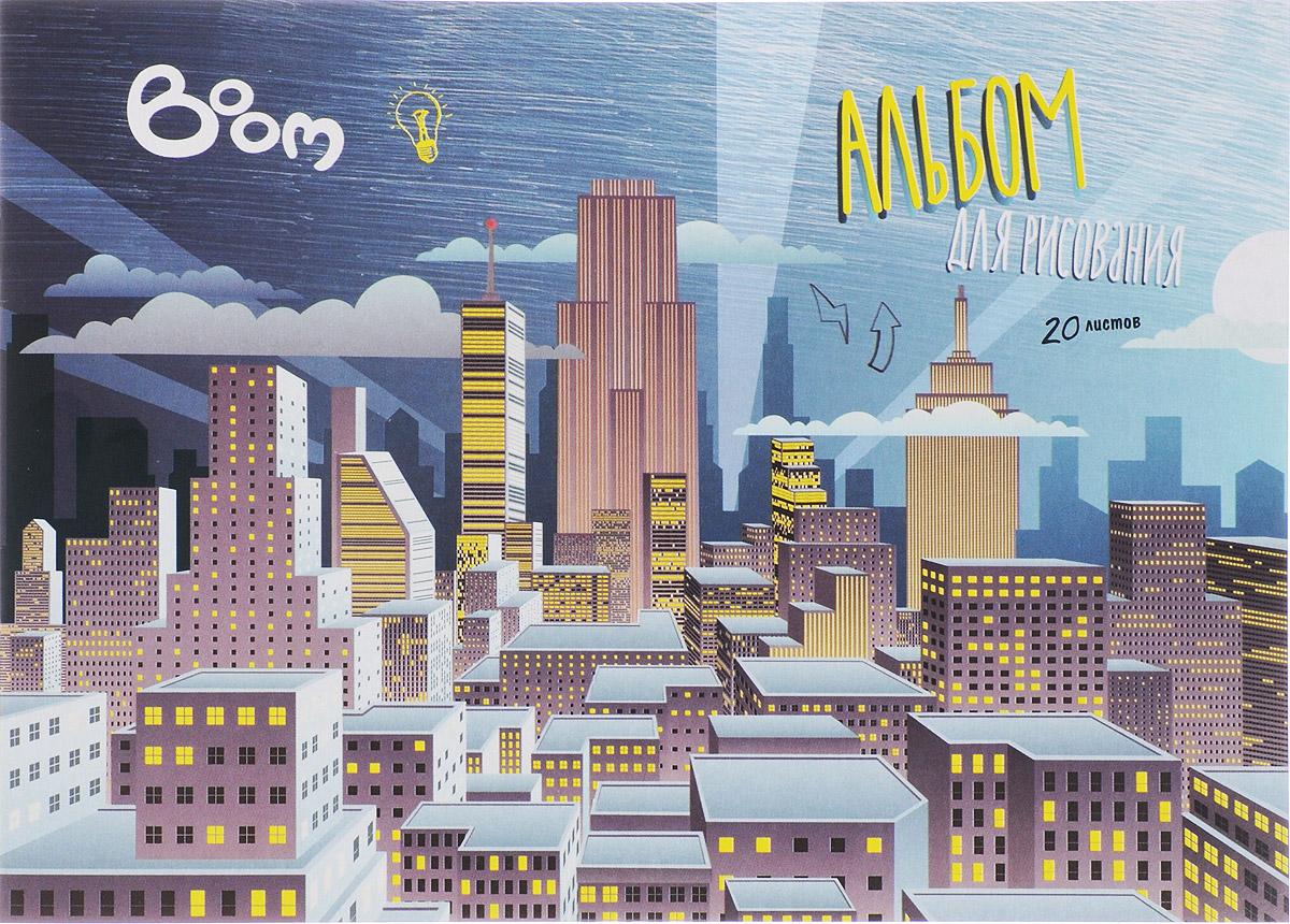 Boom Альбом для рисования Studio 20 листовС0260-03Альбом для рисования Boom Studio будет вдохновлять ребенка на творческий процесс.Альбом изготовлен из белоснежной бумаги с яркой обложкой из плотного картона, оформленной изображением города. Внутренний блок альбома состоит из 20 листов бумаги. Способ крепления - скрепки.Высокое качество бумаги позволяет рисовать в альбоме карандашами, фломастерами, акварельными и гуашевыми красками. Во время рисования совершенствуются ассоциативное, аналитическое и творческое мышления. Занимаясь изобразительным творчеством, малыш тренирует мелкую моторику рук, становится более усидчивым и спокойным.