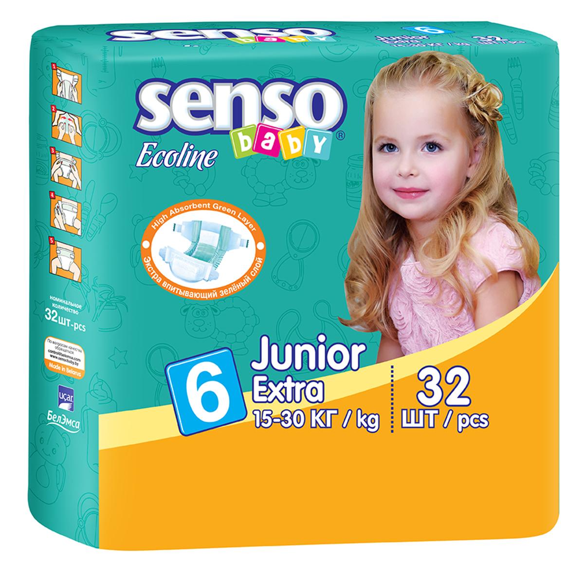 "Senso Baby Ecoline Подгузники Junior Extra 15-30 кг 32 шт, ООО ""БелЭмса"""