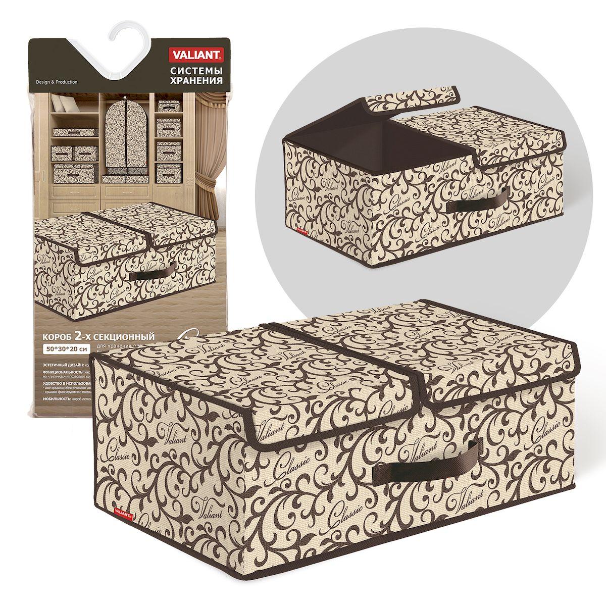 Короб стеллажный Valiant Classic, двухсекционный, 50 х 30 х 20 см12723Стеллажный короб Valiant Classic изготовлен из высококачественного нетканого материала, который обеспечивает естественную вентиляцию, позволяя воздуху проникать внутрь, но не пропускает пыль. Вставки из плотного картона хорошо держат форму. Короб снабжен двумя секциями и специальными крышками, которые фиксируются с помощью липучек. Изделие отличается мобильностью: легко раскладывается и складывается. В таком коробе удобно хранить одежду, белье и мелкие аксессуары. Красивый авторский дизайн прекрасно впишется в интерьер. Система хранения Valiant Classic в едином дизайне сделают вашу гардеробную изысканной и невероятно стильной.