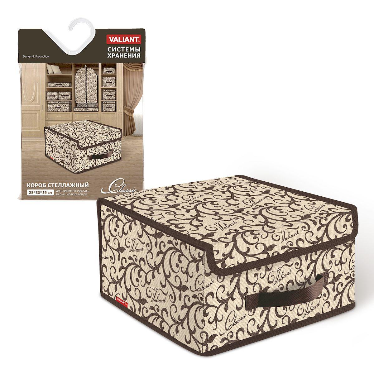 Короб стеллажный Valiant Classic, с крышкой, 28 х 30 х 16 смZ-0307Стеллажный короб Valiant Classic изготовлен из высококачественного нетканого материала, который обеспечивает естественную вентиляцию, позволяя воздуху проникать внутрь, но не пропускает пыль. Вставки из плотного картона хорошо держат форму. Короб снабжен специальной крышкой, которая фиксируется с помощью липучек. Изделие отличается мобильностью: легко раскладывается и складывается. В таком коробе удобно хранить одежду, белье и мелкие аксессуары. Оригинальный дизайн Classic погружает в романтическую атмосферу. Система хранения в едином дизайне станет стильным акцентом в современном гардеробе.