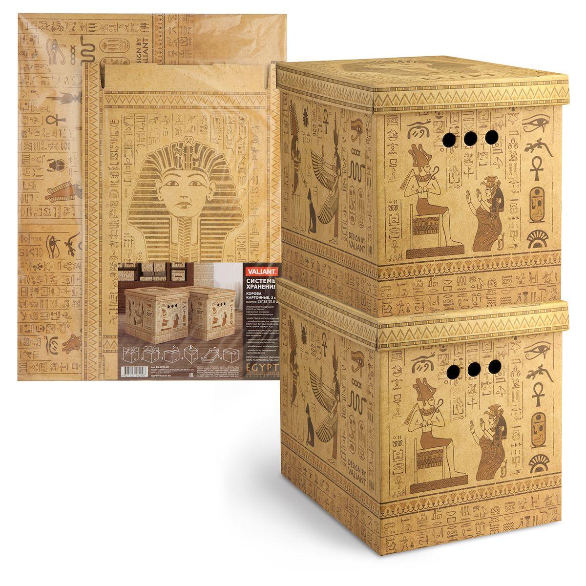 Короб для хранения Valiant Egypt, складной, 28 х 38 х 31,5 см, 2 штEG-BCTN-2MКороб для хранения Valiant Egypt изготовлен из картона. Изделие легко и быстро складывается. Оснащен крышкой и тремя отверстиями, которые позволяют удобно его выдвигать. Такой короб прекрасно подойдет для хранения бытовых мелочей, аксессуаров для рукоделия и других мелких предметов. С ним все мелкие вещи будут храниться аккуратно и не потеряются. Размер изделия (в собранном виде): 28 х 38 х 31,5 см.