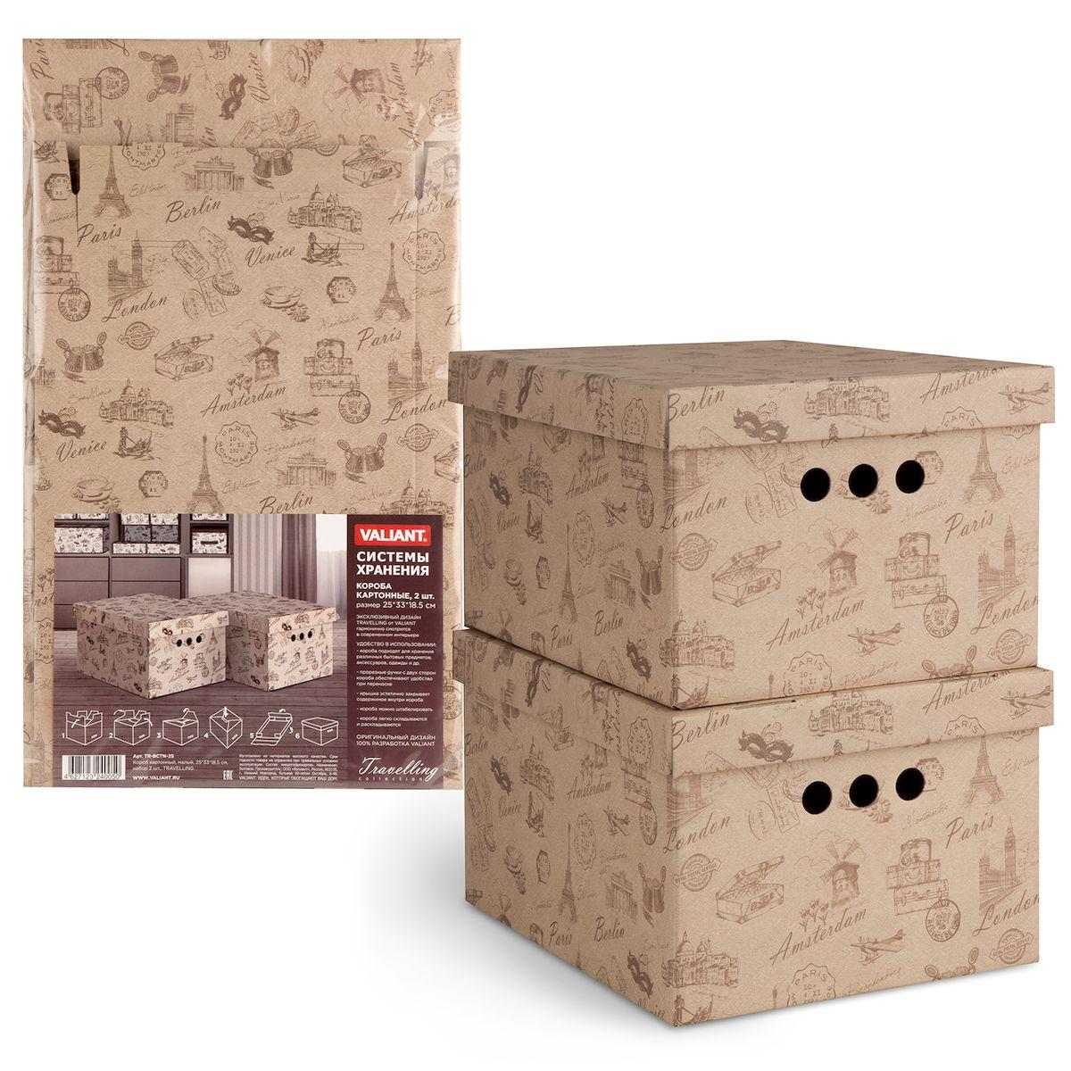 Коробка для хранения Valiant Travelling, складная, 25 х 33 х 18,5 см, 2 штTR-BCTN-2SЛегкие и прочные коробки Valiant Travelling, выполненные из картона, оформлены оригинальными изображениями и надписями. В комплект входят две коробки. Благодаря прорезным ручкам с двух сторон коробки удобно поднимать и переносить. Изделия оснащены крышками. Коробки являются самосборными, на упаковке имеется инструкция по сборке. Благодаря вместительности коробок вы сможете сэкономить место в вашем доме, и все вещи всегда будут в порядке.