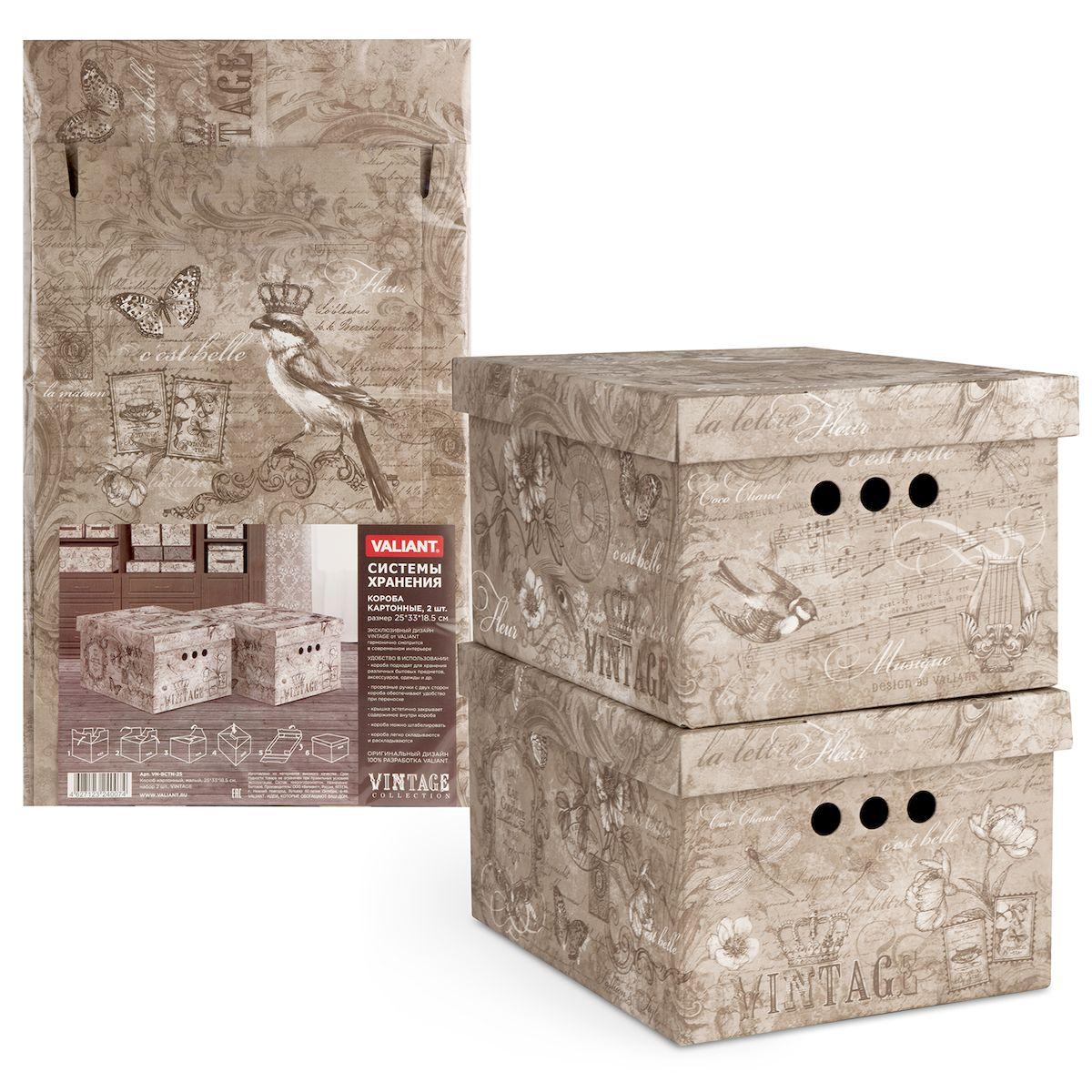 Короб для хранения Valiant Vintage, складной, 25 х 33 х 18,5 см, 2 шт906160_салатовыйКороб для хранения Valiant Vintage изготовлен из картона. Изделие легко и быстро складывается. Оснащен крышкой и тремя отверстиями, которые позволяют удобно его выдвигать. Такой короб прекрасно подойдет для хранения бытовых мелочей, аксессуаров для рукоделия и других мелких предметов. С ним все мелкие вещи будут храниться аккуратно и не потеряются. Размер изделия (в собранном виде): 25 х 33 х 18,5 см.