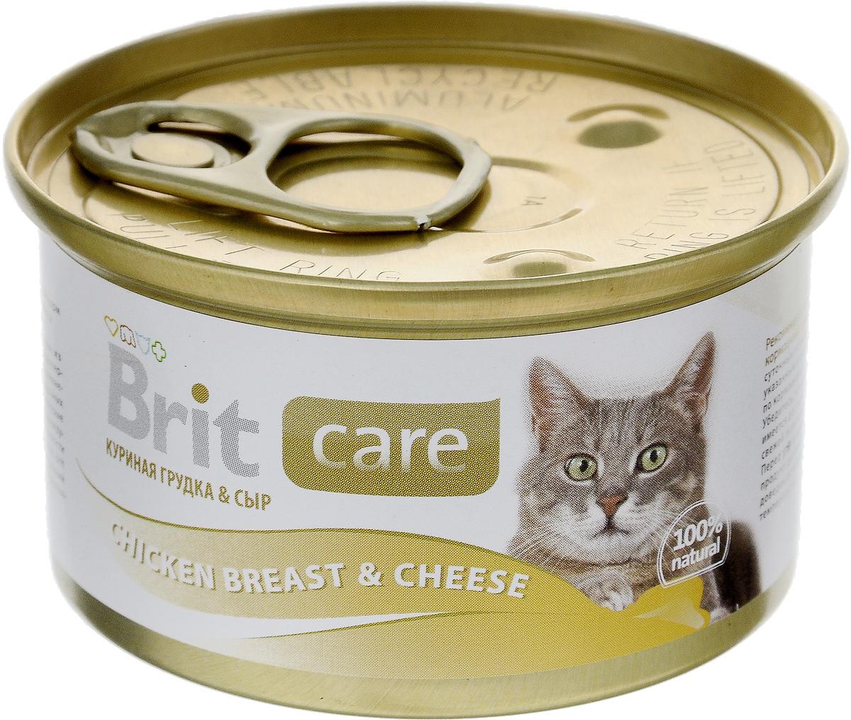 Консервы для кошек Brit Care, с куриной грудкой и сыром, 80 г103209016Консервы для кошек Brit Care - влажный корм класса премиум для кошек, с куриной грудкой и сыром. Изготовлен только из натуральных, гипоаллергенных, легко усваиваемых ингредиентов, которые снижают риск индивидуальной непереносимости пищевых продуктов. Корм помогает поддерживать внутренний баланс организма животного, что улучшает качество жизни вашей кошки. Товар сертифицирован.