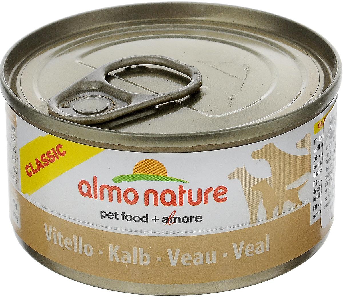 Консервы для собак Almo Nature, с телятиной, 95 г26496Консервы для собак Almo Nature состоят из высококачественных натуральных ингредиентов, которые пригодны для потребления человеком. Полнорационное питание для взрослых собак. Состав: вырезка телятины 50%, рис 3%, гуаровая камедь 0,2%, телячий бульон. Гарантированный анализ: неочищенный белок 12%, сырая клетчатка 0,2%, неочищенные жиры 9%, сырая зола 0,5%, влажность 76%.Калорийность: 1500 ккал/кг. Товар сертифицирован.