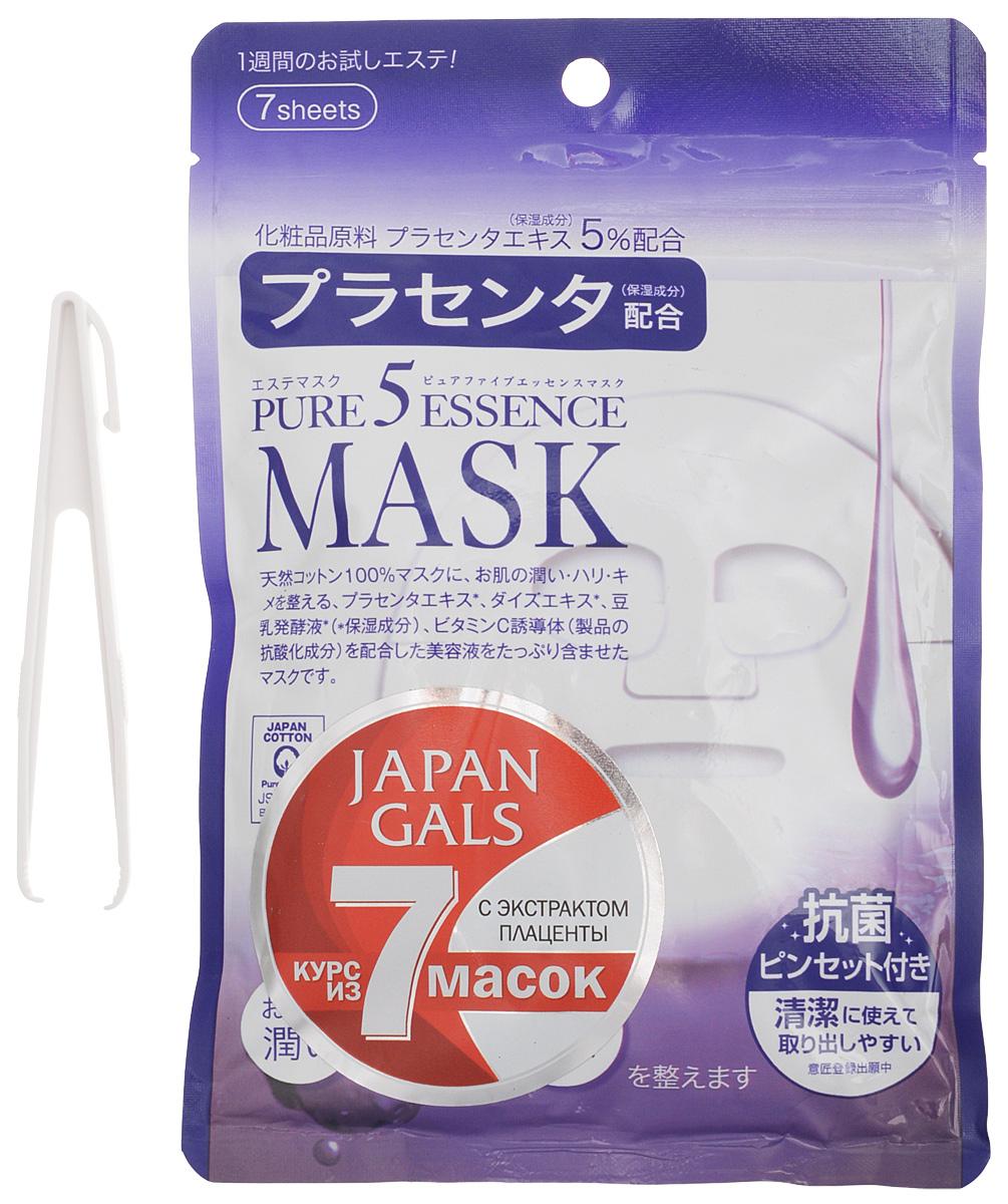 Japan Gals Набор масок для лица 7 шт (3+1) japan gals 3