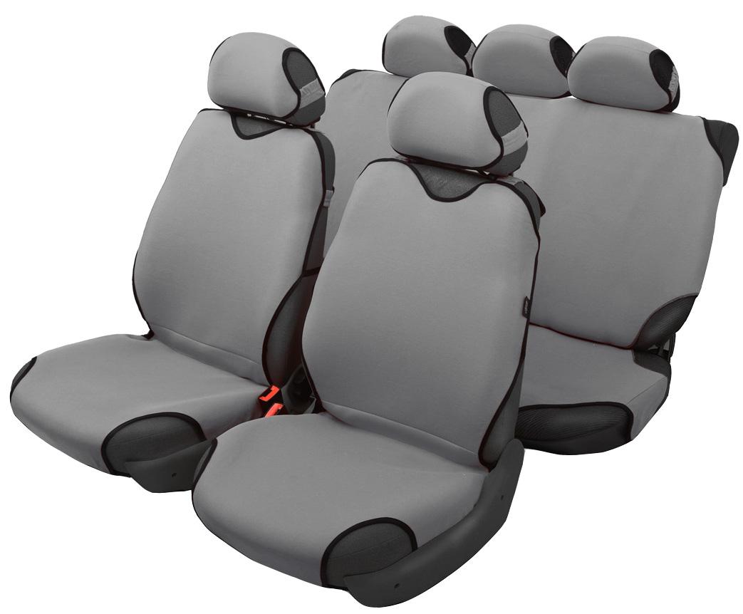 Чехол-майка Azard Sprint, полный комплект, цвет: серый, 4+5 предметовст18фУниверсальные чехлы-майки на сидения автомобиля. Классический дизайн.Чехлы надежно прилегают к автокреслам и не собираются в процессе эксплуатации. Применимы в автомобилях с боковыми подушками безопасности (AIR BAG).Материал триплирован огнеупорным поролоном 2 мм, за счет чего чехол приобретает дополнительную мягкость и устойчивость к возгоранию.Авточехлы майки Azard Sprint износоустойчивы и легко стирается в стиральной машине. Рекомендуется стирка в деликатном режиме.