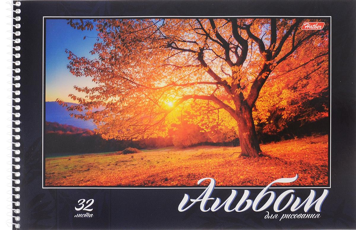 Hatber Альбом для рисования Великолепные пейзажи 32 листа цвет темно-синий желтый0703415Альбом для рисования Hatber Великолепные пейзажи прекрасно подходит для рисования карандашами, фломастерами, акварельными и гуашевыми красками.Обложка выполнена из плотного картона и оформлена красочным изображением одинокого дерева на закате. В альбоме 32 листа. Крепление - спираль. На листах тонким пунктиром выполнена перфорация для последующего их отрыва.Альбом для рисования непременно порадует художника и вдохновит его на творчество. Рисование позволяет развивать творческие способности, кроме того, это увлекательный досуг. Создание собственных картинок приносит детям настоящее удовольствие. И увлечение изобразительным творчеством носит не только развлекательный характер: оно развивает цветовое восприятие, зрительную память и воображение. Во время рисования совершенствуется ассоциативное, аналитическое и творческое мышление. Занимаясь изобразительным творчеством, малыш тренирует мелкую моторику рук, становится более усидчивым и спокойным и, конечно, приобщается к общечеловеческой культуре.
