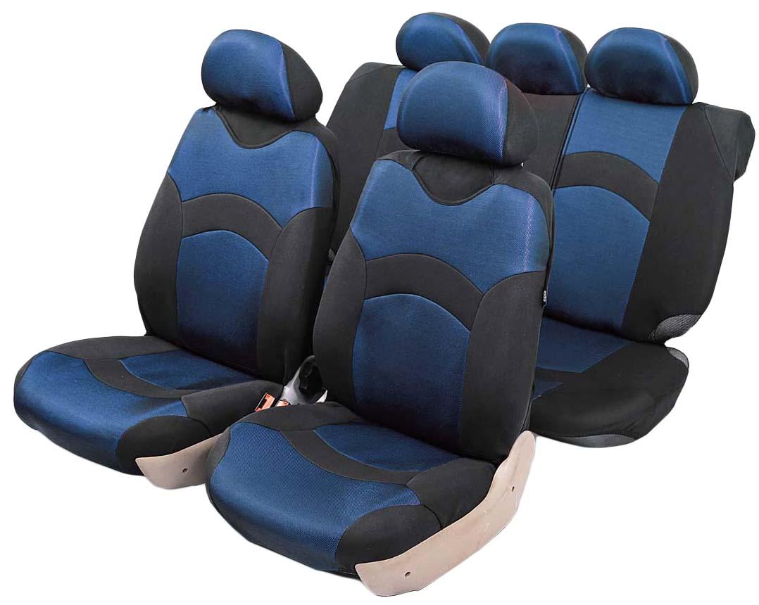 Чехол-майка Azard Revolution, полный комплект, цвет: светло-синий, 9 предметов21395598Универсальные чехлы-майки. Полностью закрывают сидения.Чехлы надежно прилегают к автокреслам и не собираются в процессе эксплуатации. Применимы в автомобилях с боковыми подушками безопасности (AIR BAG).Материал триплирован огнеупорным поролоном 3 мм, за счет чего чехол приобретает дополнительную мягкость и устойчивость к возгоранию.Авточехлы-майки Azard Revolution износоустойчивы и легко стирается в стиральной машине. Рекомендуется стирка на деликатном режиме.
