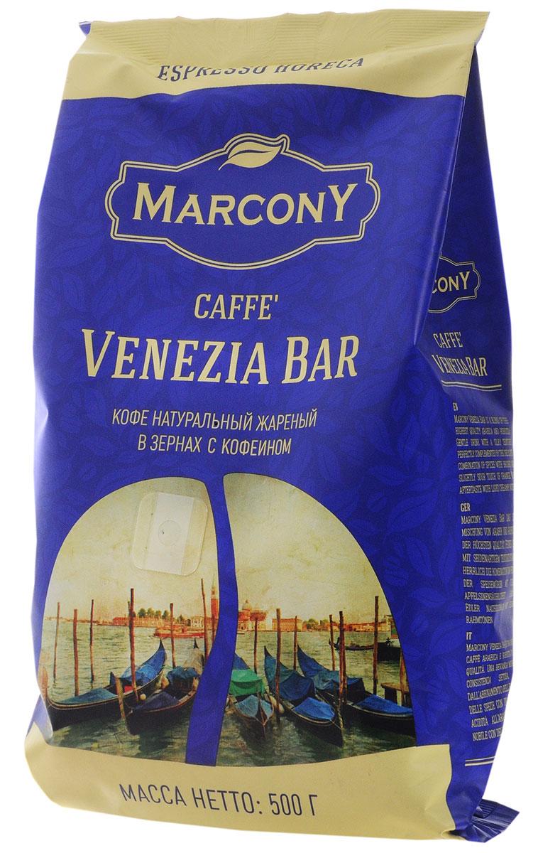 Marcony Espresso HoReCa Caffe Venezia Bar кофе в зернах, 500 г0120710Marcony Venezia Bar – это смесь арабики и робусты высочайшего качества. Нежный напиток с шелковистой текстурой, которую великолепно дополняет сочетание тончайших ноток специй с яркой апельсиновой кислинкой. Благородное послевкусие с легкими сливочными тонами.