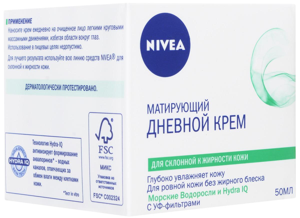 NIVEA Крем дневной матирующий для комбинированной кожи 50 мл366Дневной крем Nivea Visage Матовое совершенство быстро впитывается, сохраняя кожу матовой и свежей в течение всего дня. Матирующий комплекс моментально устраняет нежелательный блеск, обеспечивая матовость кожи в течение всего дня.Не содержит масел формула надолго увлажняет кожу, не закупоривая поры. Солнцезащитный фильтр SPF8 защищает кожу от негативного воздействия УФ-излучений и преждевременного старения. Характеристики: Объем: 50 мл. Производитель: Германия. Артикул: 84765. Товар сертифицирован.