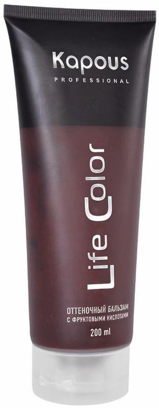 Kapous Бальзам оттеночный для волос Life Color Песочный 200 млOT.111Kapous бальзам оттеночный для волос Life Color Песочный - это идеальное обновляющее косметическое средство для окрашенных волос, интенсивно освежающее их цвет и придающее дополнительный блеск уже окрашенным волосам.Песочный - мягкий тон для нанесения на обесцвеченные волосы и придания им нейтрального, натурального цвета. Бальзам выполняет все необходимые функции по восстановлению и защите волос от вредного воздействия внешних негативных факторов. Тем самым, бальзам делает натуральный цвет волос еще более насыщенным, возвращает им эластичность и обладает антистатическим эффектом, значительно облегчающим процесс расчесывания.Входящие в состав бальзама УФ - фильтры предотвращают потускнение и выгорание яркого цвета волос, под воздействием солнечных лучей.Бальзам не содержит аммиака и перекиси водорода, поэтому его можно применять так часто, как Вы захотите. При регулярном применении бальзама волосы приобретают насыщенный глубокий цвет, получают необходимое питание и восстанавливают естественный энергетический баланс. Даже самые поврежденные волосы улучшат свою структуру и внешний вид.Результат: Оттеночный бальзам придает волосам глубокий и выразительный оттенок.