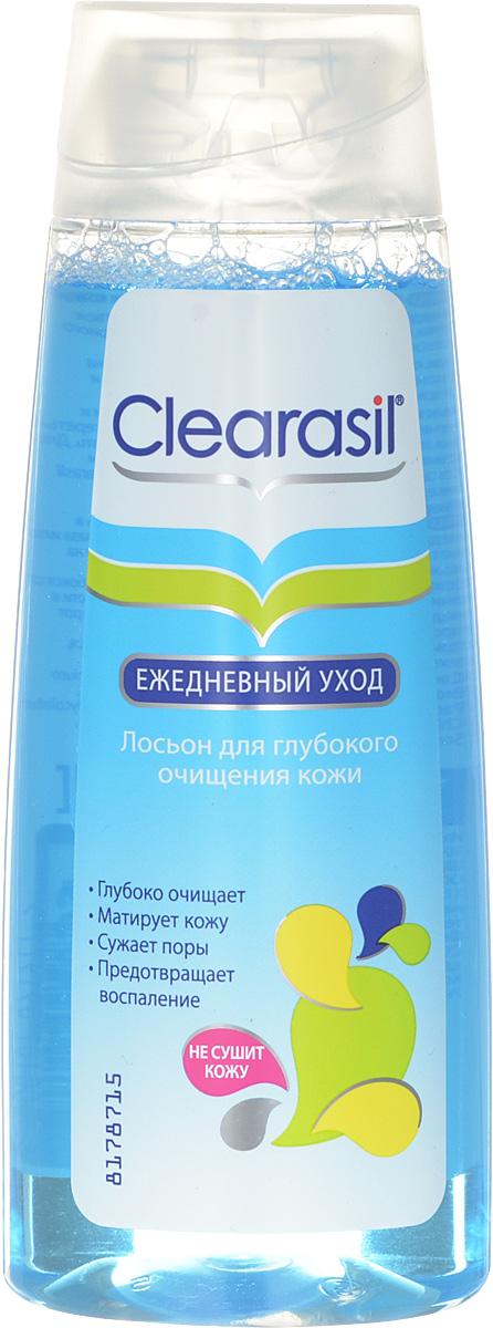 Лосьон для глубокого очищения Clearasil Stayclear, 200 млFS-00897Лосьон для глубокого очищения Clearasil Stayclear проникает глубоко в поры, удаляет загрязнения, жирный блеск, убивает бактерии.PH-нейтральный.Оказывает антисептическое и антибактериальное действие.Сужает и очищает поры, смягчает кожу.Активный компонент: Содержит аллантоин, который ускоряет обновление клеток и обладает противовоспалительными свойствами. Кроме того, это мощный увлажнитель, который способствует удержанию влаги в коже. Характеристики: Объем: 200 мл. Производитель: Франция. Товар сертифицирован.