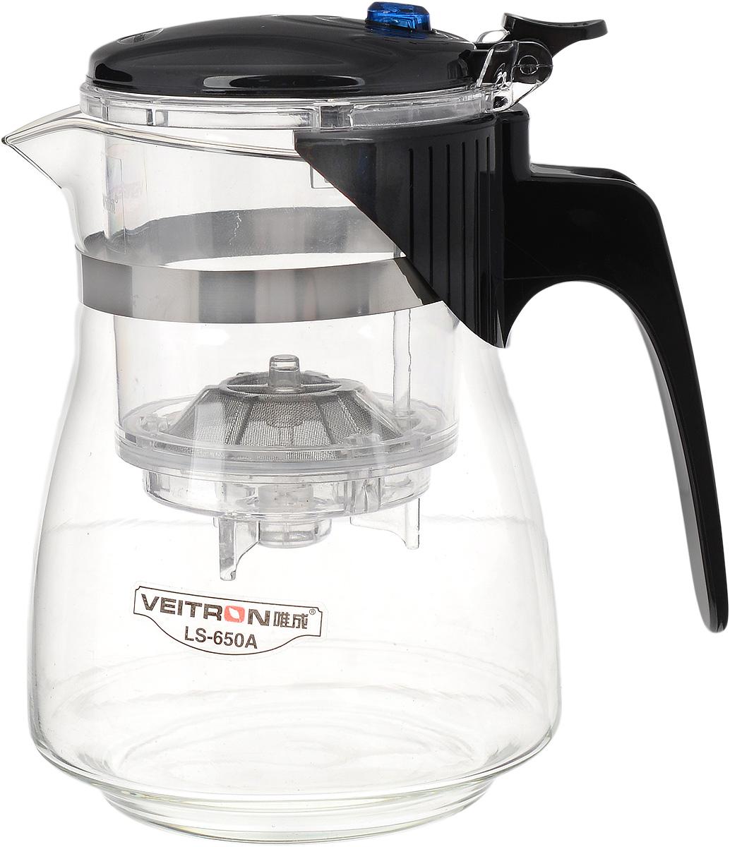 Чайник заварочный Veitron, с кнопкой, 650 мл. LS-650А68/5/2Термостойкий заварочный чайник Veitron изготовлен из пищевых материалов, безопасных для жизни и здоровья человека и окружающей среды. Имеет округлую форму в виде кувшина. Колба выполнена из высококачественного боросиликатного стекла, очень прочного и устойчивого к тепловому удару или очень высоким температурным условиям. Чайник снабжен разборным металлическим съемным фильтром, удобным для очистки. Ручка и крышка выполнены из поликарбоната. Чайник имеет современный и элегантный дизайн. Предназначен для заваривания зеленого, черного, цветочного чая и кофе на 2-3 персоны. Просто положите заварку в чайник, залейте кипяток, накройте крышкой, нажмите кнопку, и чай готов. Чай заваривается во внутренней колбе, а в основную сливается нажатием и удержанием кнопки. Таким образом, все чаинки остаются в фильтре. Диаметр (по верхнему краю): 8 см. Диаметр основания: 7,7 см. Высота чайника: 15 см.