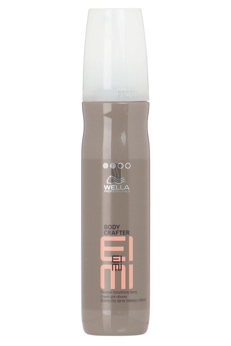 Wella Спрей для объема EIMI Body Crafter, 150 мл90505431Антистатический спрей для естественной укладки. Волосы сохраняют свою природную подвижность, но при этом держат заданную форму прически. Спрей придает волосам объем и легкость, не склеивает локоны. Он настолько легкий в нанесении, что при необходимости вы можете поменять прическу в любой момент времени. Защищает от воздействия высокой температуры в процессе укладки феном или щипцами.