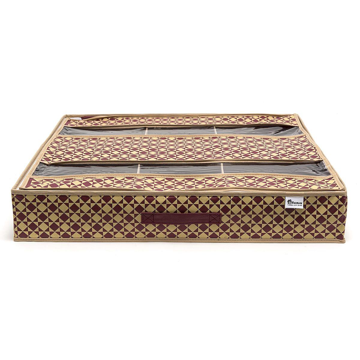 Органайзер для обуви Homsu Bordo, 66х63х11 смTD 0033Очень удобный способ хранить сезонную обувь. Шесть больших отделений размером 20см на 32см вмещают 6 пар обуви большого размера, высокий каблук, сапожки. Органайзер плоский, удобно хранить под кроватью или диваном. Внутренние секции можно моделировать под размеры обуви, например высокие сапоги. Имеет жесткие борта, что является гарантией сохраности вещей. Фактический цвет может отличаться от заявленного. Размер изделия: 66x63x11см