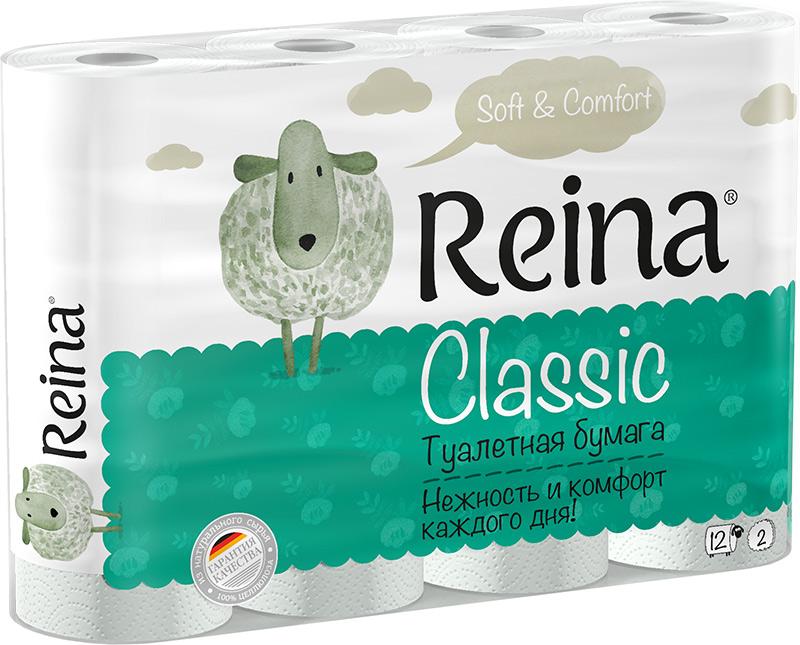 Бумага туалетная Reina Classic, двухслойная, 12 рулонов67742Для личной гигиены