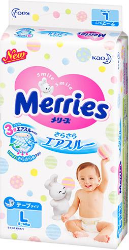 """Тонкие """"дышащие"""" подгузники """"Merries"""" L 9-14 кг отлично подойдут малышам, которые много двигаются, и прекрасно защитят кожу от опрелостей. Инновационная технология трех """"дышащих"""" слоев отлично выводит прелый воздух из подгузника, что позволит попке малыша всегда оставаться сухой. Мягкие """"дышащие"""" резинки легко растягиваются и мягко прилегают, не сдавливая животик. Подгузники отлично сидят, как бы ни двигался ребенок. Слой 1: """"дышащая"""" волнистая внутренняя поверхность. Испарения выводятся наружу за счет свободного прилегания волнистого материала. Слой 2: теперь воздушные каналы даже во впитывающем слое. Благодаря блочной структуре внутренний слой активно впитывает мочу, и выпускает испарения наружу. Слой 3: внешний дышащий материал. Внешний слой отводит влажный воздух через специальные микропоры, которые не пропускают влагу, но выпускают прелый воздух. """"Merries"""" дарит 7 """"нежностей"""" самым замечательным малышам на свете: 1. Длительная..."""