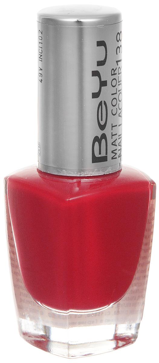 BeYu Лак для ногтей с матовым эффектом Matt Color Nail Lacquer 138 9 мл28032022Новый лак для ногтей с модным матовым финишем! Идеально матовое покрытие и насыщенные оттенки.