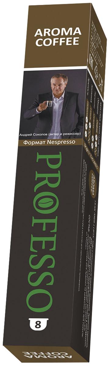 Professo Aroma кофе в капсулах, 8 шт8000604001351Professo Aroma - крепкий кофе в капсулах средней обжарки с содержанием 60% арабики из Бразилии и 40% робусты из Уганды. Обладает насыщенным терпким ароматом с приятной горчинкой, которая даёт отличный вкус с карамельными нотками в послевкусии. Подходит для всех кофемашин формата NESPRESSO. Внутри каждой капсулы специально подобранные смеси на самый взыскательный вкус. При приготовлении использованы только лучшие и самые популярные сорта кофе с разных кофейных плантаций. В капсулах присутствует только свежемолотый кофе без каких-либо дополнительных ингредиентов. Сразу после помола свежеобжаренный кофе помещается в капсулу, которая бережно сохраняет свежесть и аромат. Уникальная капсула произведена из медицинскогопластика по запатентованной технологии ведущего итальянского производителя, при давлении со стороны ножей кофе машины дно вгибается внутрь, открывая три канала для горячей воды. Упаковка полностью герметична. Благодаря прозрачной капсуле потребитель может быть уверен, что он пьет исключительно 100% молотый кофе.