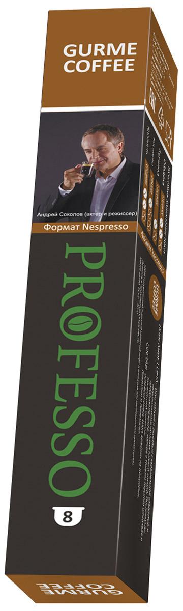Professo Gurme кофе в капсулах, 8 шт0120710Professo Gurme - кофе в капсулах средней обжарки со 100% содержанием арабики из Колумбии, Бразилии и Гватемалы. Вкус мягкий и округлый с карамельной сладостью и выраженными нотками какао и специй. Послевкусие продолжительное, мягкое с тонами горького шоколада и бисквитной выпечки. Подходит для всех кофемашин формата NESPRESSO. Внутри каждой капсулы специально подобранные смеси на самый взыскательный вкус. При приготовлении использованы только лучшие и самые популярные сорта кофе с разных кофейных плантаций. В капсулах присутствует только свежемолотый кофе без каких-либо дополнительных ингредиентов. Сразу после помола свежеобжаренный кофе помещается в капсулу, которая бережно сохраняет свежесть и аромат. Уникальная капсула произведена из медицинскогопластика по запатентованной технологии ведущего итальянского производителя, при давлении со стороны ножей кофе машины дно вгибается внутрь, открывая три канала для горячей воды. Упаковка полностью герметична. Благодаря прозрачной капсуле потребитель может быть уверен, что он пьет исключительно 100% молотый кофе.